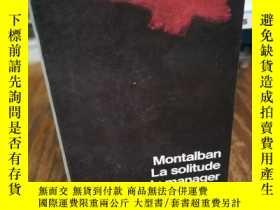 二手書博民逛書店la罕見solitude du manager法文原版Y1280