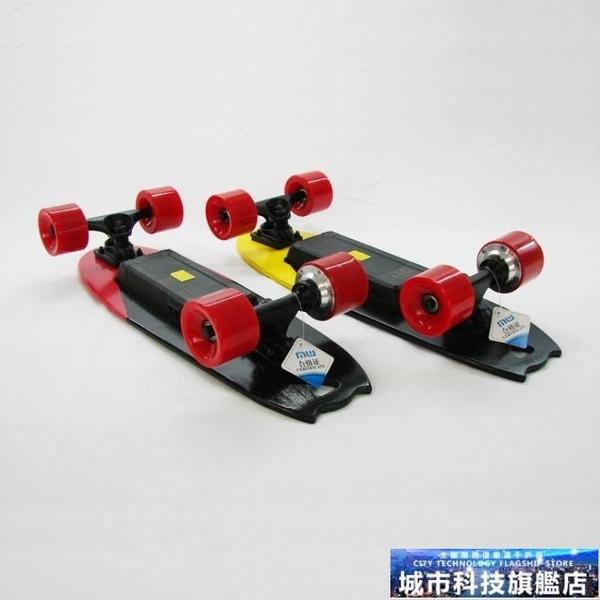 電動滑板 無線遙控電動滑板車公路長板滑板小魚板四輪成人刷街SK-58A DF城市科技