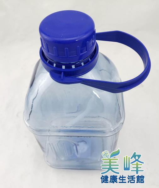 台灣製造~食品級PC水壺、運動水壺、PC水瓶,大容量2000CC水壺、2000ml水瓶一個195元