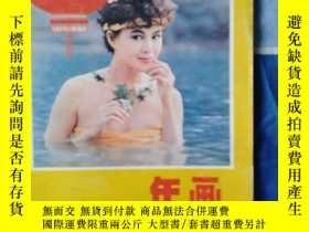 二手書博民逛書店罕見1989年上海年畫縮樣Y222405 李珊 上海 出版1989