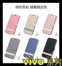 【萌萌噠】VIVO X70 X70 Pro (5G) 原創設計星沙紋磨砂撞色側翻皮套 防刮 全包影音 可支架磁扣手機套