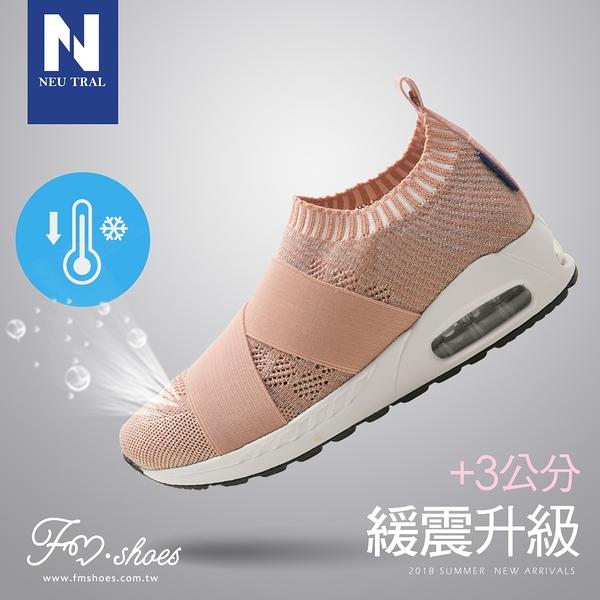 氣墊鞋.交叉繃帶襪套氣墊鞋(粉)-FM時尚美鞋-Neu Tral.Life