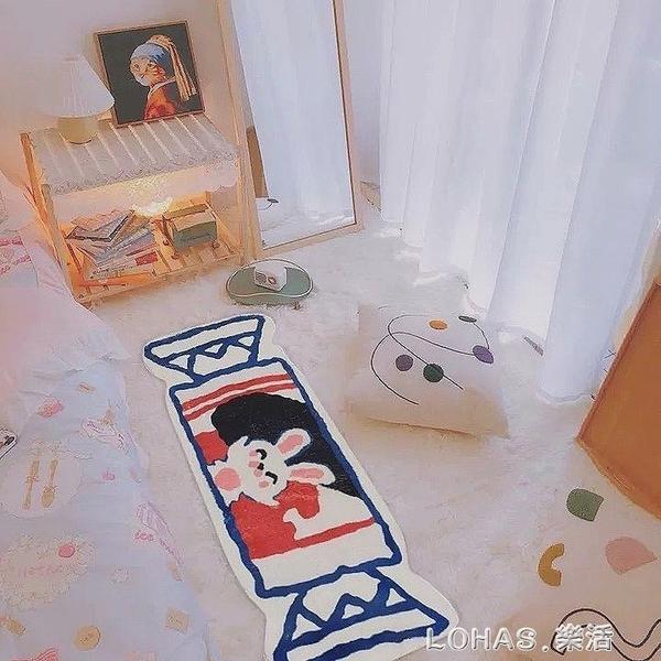 北歐ins網紅兔兔奶糖少女系臥室床邊地毯可水洗地毯墊吸水進門墊 樂活生活館