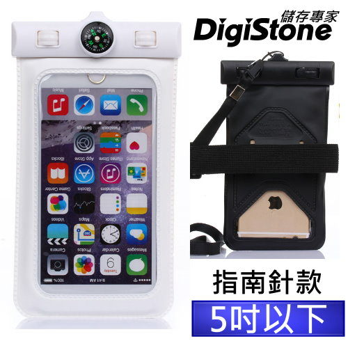 (現折50元+免運費)DigiStone 手機防水袋/保護套/手機套/可觸控(指南針型)通用5吋以下手機-果凍白x1