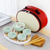 陶瓷功夫茶具家用套裝汝窯一壺四杯干泡盤便攜收納旅行泡茶器