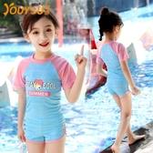 兒童泳衣女分體運動泳裝女童寶寶中大童可愛游泳衣公主泡溫泉女孩 茱莉亞