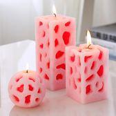 浪漫天然精油香薰蠟燭無煙歐式創意圓柱燭光晚餐生日去味香氛蠟燭 七夕情人節特惠