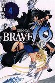 BRAVE10:真田十勇士(4)