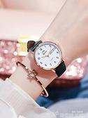 手錶女防水高中女生簡約氣質初中學生ins風兒童電子女孩機械女錶 韓國時尚週 免運
