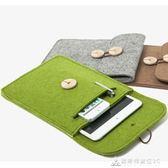 蘋果iPad mini 4保護套mini 2 3羊毛氈平板電腦內膽包袋手工 酷斯特數位3C