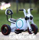 兒童摩托車 兒童電動車摩托車男女小孩三輪車1-2-4寶寶太空狗玩具車可坐摩托 【全館9折】