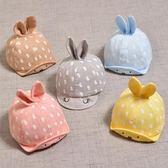 春秋女寶寶鴨舌帽3-6-12個月夏季薄遮陽帽