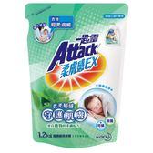 【一匙靈】柔膚感EX超濃縮洗衣精馬鞭草香氛( 1.2kg補充包  x 6入)