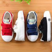 童鞋女童鞋女童帆布鞋防滑軟底寶寶布鞋男童白鞋兒童板鞋 貝芙莉女鞋