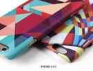 Iphone 6 6s 幾何 手機殼 抽象 表現 藝術 磨砂 保護殼 背蓋