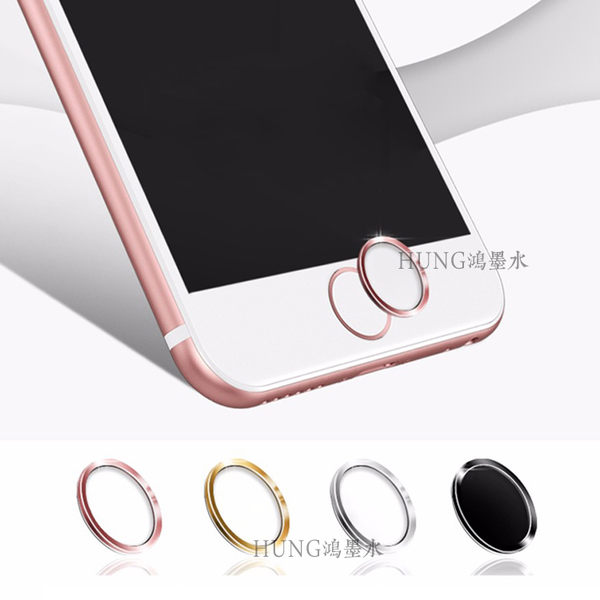 【SZ不限量】iPhone7/8 iPhone 7/8plus iphone 6s plus iphone6s i6s i5 5S ipad air2 指紋識別 按鍵貼