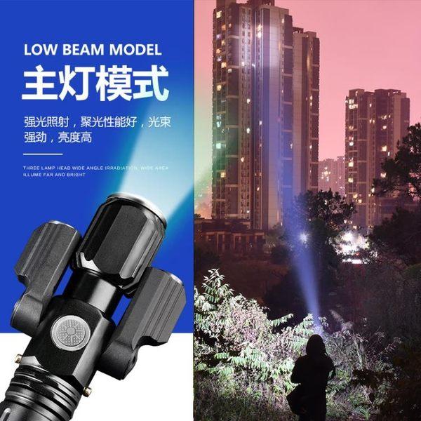 手電筒強光可充電超亮多功能戶外防水照明LED遠射 QG791『愛尚生活館』