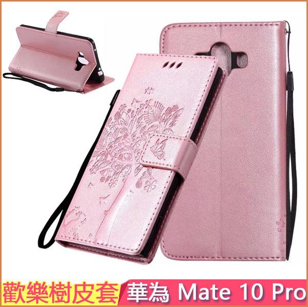 歡樂樹皮套 磁釦 華為 HUAWEI Mate 10 Pro 手機皮套 側翻 錢包款 Mate10 保護殼 手機套 支架 保護殼