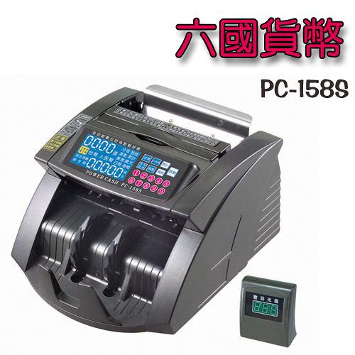 【西瓜籽】霸世 BAS 六國貨幣頂級專業型點驗鈔機 PC-158S