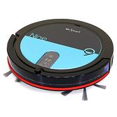 【送水箱組】Mr.Smart 9S全新再進化 高速氣旋吸塵掃地機器人(蒂芬尼藍)