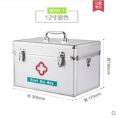 多層藥品收納盒出診箱兒童小藥箱家用薬箱-12寸銀色