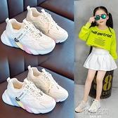 女童鞋春季2021年新款兒童運動鞋春秋網鞋小白鞋子透氣網面老爹鞋