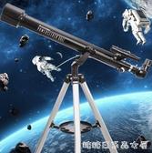 望遠鏡-星特朗天文望遠鏡專業觀星入門級深空高倍高清10000太空倍望眼鏡 糖糖日繫 YYP