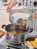 蒸鍋不銹鋼無孔蒸飯鍋不串味節能蒸鍋