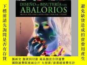 二手書博民逛書店Disenos罕見de bisuteria con abalorios   Beaded jewelry desi