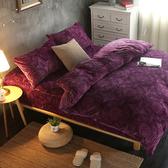 單人 法蘭絨舖棉冬包兩用被三件組「紫色宮廷風」3.5x6.2尺 / 即瞬保暖