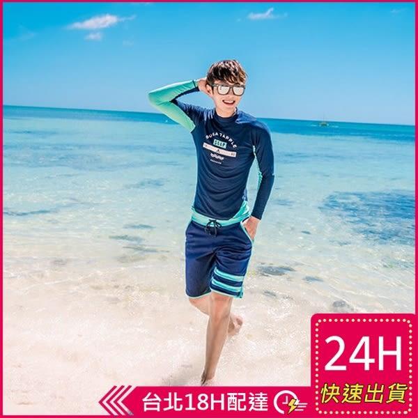 梨卡★現貨 - 男款長袖衝浪衣潛水服條紋二件式泳裝泳衣C923-1