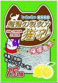 【超人生活百貨】大福貓砂 檸檬粗砂 18LB/包 貓咪 清潔 A296216