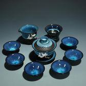 建盞鑲鎏銀茶具套裝簡約天目釉功夫茶具整套家用陶瓷茶壺茶杯igo   酷男精品館