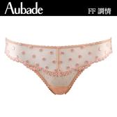 Aubade-調情S圓點三角褲(粉嫩橘)FF