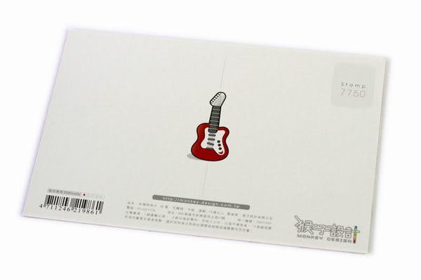 ☆猴子設計☆ 吉他布偶明信片-明信片可以DIY成一個可愛布偶-可加購材料包