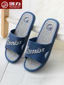 回力四季夏季防滑涼拖鞋家居浴室塑料拖鞋男士室內家用洗澡托鞋女 宜品