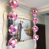 婚房佈置 小花球婚房佈置花球結婚裝飾拉花 婚慶用品 客廳新房婚房掛飾【美物居家館】