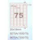 阿波羅 9275A A4 雷射噴墨影印自黏標籤貼紙 75格 切圓角 35x19mm 20大張入