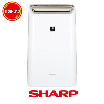 SHARP 夏普 空氣清淨 除濕機 DW-H12FT-W  除濕能力 12L 自動除菌離子 公貨 送生活好幫手用品
