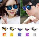 MIT經典系列 太陽眼鏡 百搭款 抗UV...