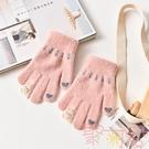 兒童觸屏手套秋冬季加絨可愛女針織棉毛線防寒保暖【聚可愛】