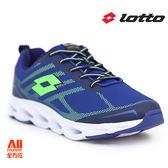 ~LOTTO ~男款SPEED RIDE 風動跑鞋藍色L6636 全方位跑步概念館