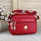 側背包 新款韓版多層女式小包做生意收錢包側背斜背包中年媽媽包零錢包 聖誕節鉅惠