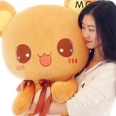 MG 毛絨娃娃-毛絨玩具熊熊大娃娃公仔可愛玩偶