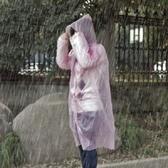 ~宜家199免運~加厚一次性雨衣 成人兒童便攜雨衣 戶外防水旅行用