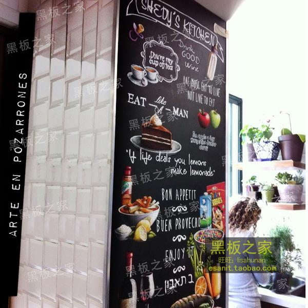 吸磁加厚環保軟黑板牆貼白板綠板貼紙 兒童塗鴉教學辦公創意裝飾 黛尼時尚精品