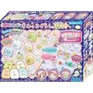 《 TAKARA TOMY 》魔法水晶吊飾 角落小夥伴豪華組 / JOYBUS玩具百貨