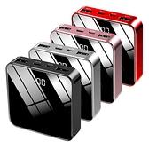 【3期零利率】福利品出清 ISGN-215 雙輸出鏡面迷你行動電源 8000mAh 電量顯示 雙USB輸出