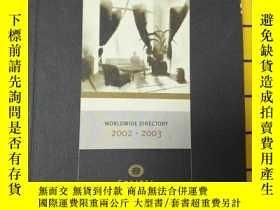 二手書博民逛書店SOFITEL:WORLDWIDE罕見DIRECTORY 200