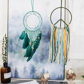 印第安羽毛捕夢網吊掛飾創意家居裝飾diy  BS21493『科炫3C』